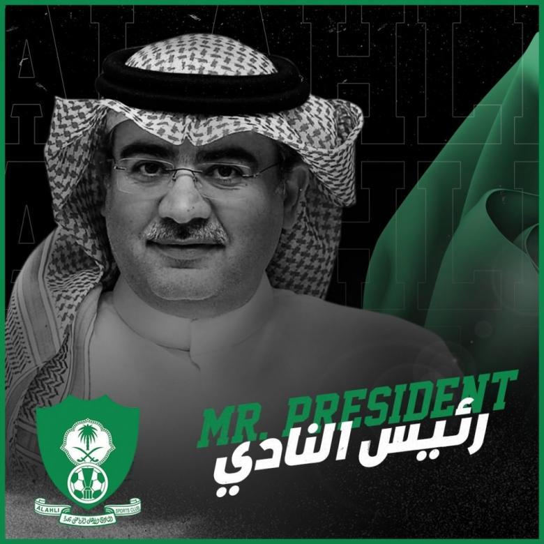"""من هو رئيس النادي الأهلي السعودي الجديد """"عبدالإله مؤمنة""""؟"""