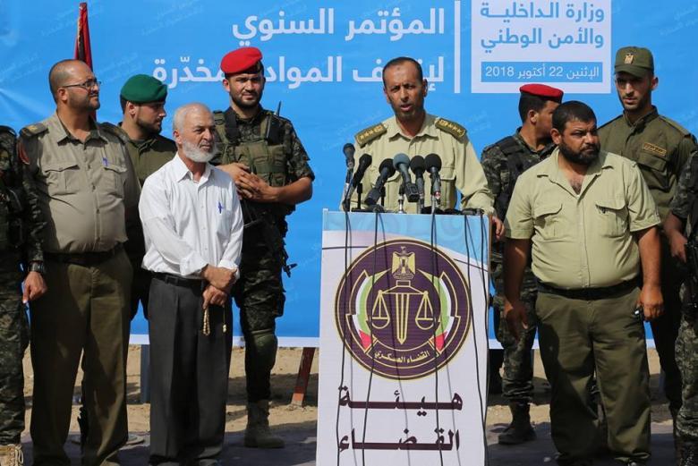 أحكام مشددة بحق عدد من كبار تجار المخدرات بغزة