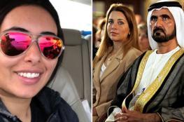 حقائق مقلقة اكتشفتها الأميرة هيا ودفعتها للهرب من دبي