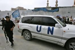 تحريض إسرائيلي لوقف تمويل الأونروا