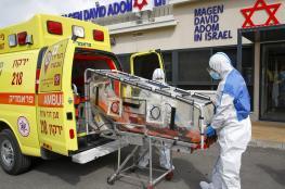 """""""إسرائيل"""": ارتفاع عدد وفيات فيروس كورونا لـ 56"""