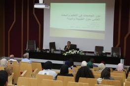 جامعة القدس تطلق المنتدى العلمي الأول لحماية الطبيعة