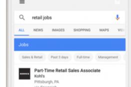 غوغل تطلق خاصية جديدة تسهل إيجاد وظيفتك!