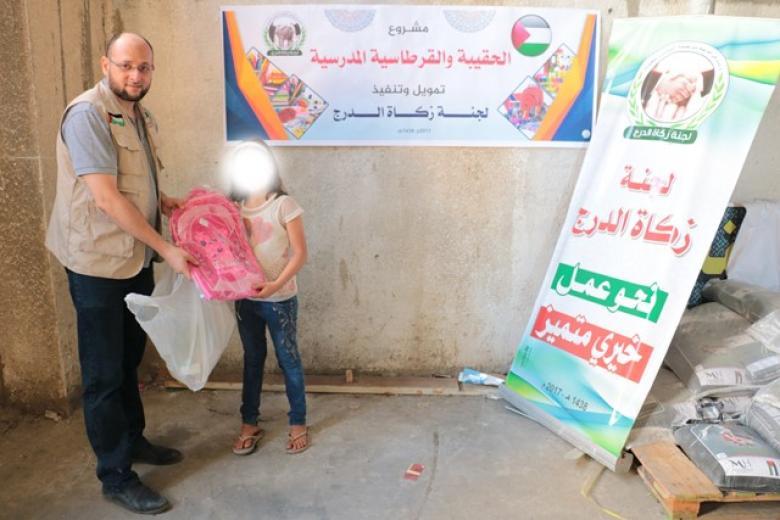 """""""زكاة الدرج"""" توفر حقيبة وقرطاسية مدرسية لـ1000 طالب وطالبة"""