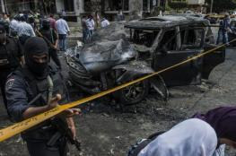 مصر: الحكم بإعدام 28 متهمًا باغتيال النائب العام
