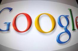 """""""غوغل"""" توظف العشرات بأغرب مهنة ممكنة"""
