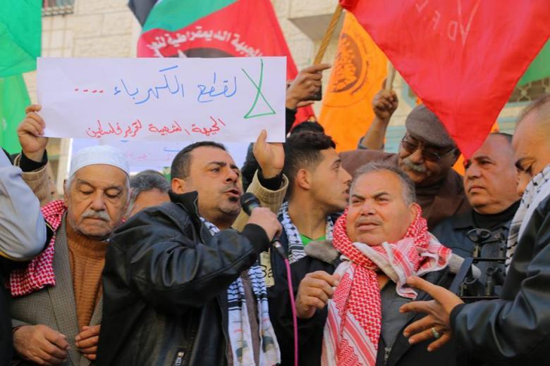 تظاهرة فصائلية شمال القطاع احتجاجًا على أزمة الكهرباء