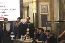 أمسية ثقافية في المسجد الإبراهيمي في الخليل