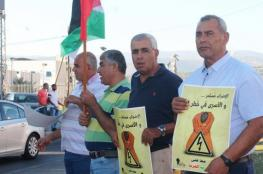 """متظاهرون يطالبون بالإفراج عن الأسير """"كايد"""""""