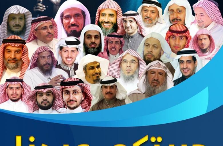 جلطات وإصابات بالسرطان لمعتقلي الرأي بالسعودية