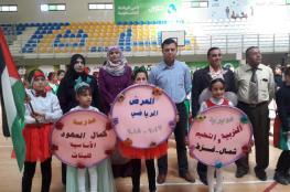 تعليم شمال غزة  يفوز بكأس العرض الرياضي المركزي