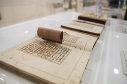 نسخ نادرة للمصحف الشريف وروائع المخطوطات المغربية في الشارقة