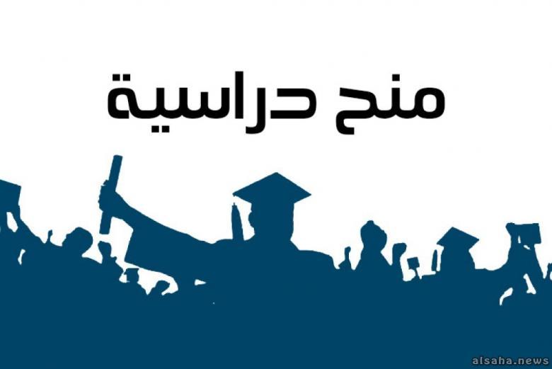 """""""التعليم العالي"""" تعلن توفر منح دراسية في بنغلاديش وسلوفينيا"""