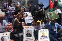 مسيرة تضامنية مع الأسرى في بيت لحم