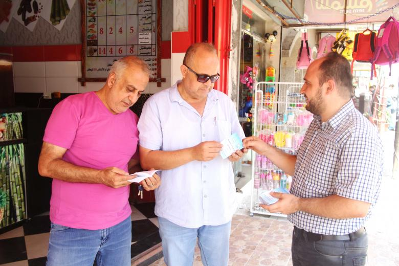 """""""علماء فلسطين والمسلمين"""" توزعان كتيبا حول الأضحية"""