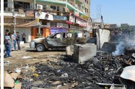 عشرات القتلى والجرحى في تفجير انتحاري ببغداد