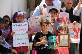 وقفة بالخليل ضد تقليص الصليب الأحمر زيارات الأسرى