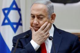 بلومبرغ: نتنياهو محاصر وقد ينتهي أمره بالانتخابات المقبلة