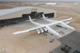 طائرة بحجم ملعب كرة قدم تخرج إلى العلن