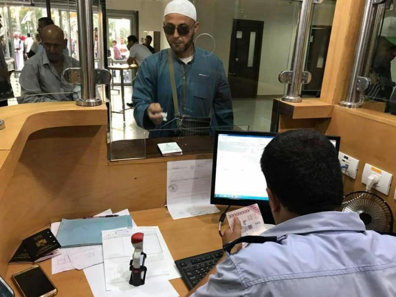 الإعلان عن انتهاء موسم الحج بعد وصول 2823 حاجاً لغزة