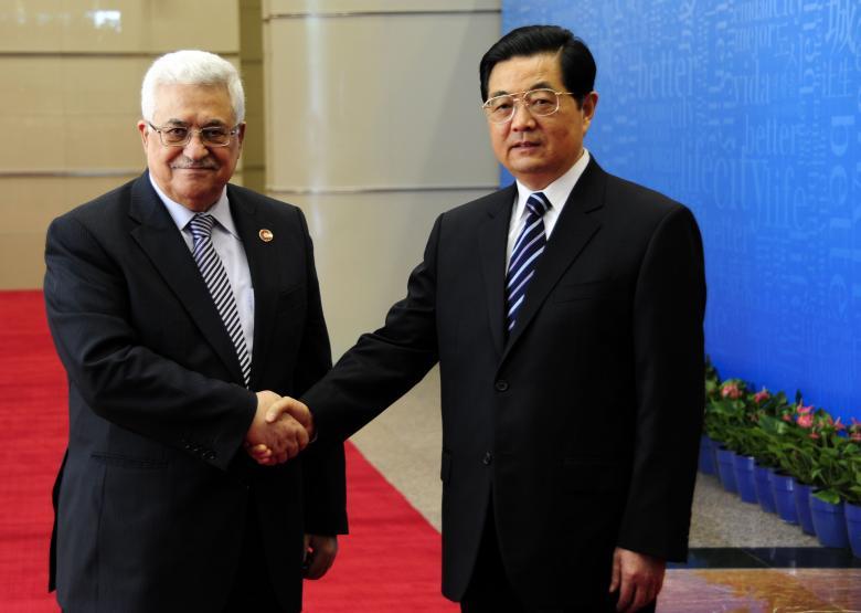 """""""عباس"""" يصل الصين في زيارة رسمية"""