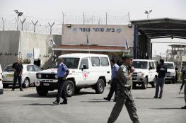 """إدارة السجون تغلق سجن """"هداريم"""" ونقل من فيه لـ""""النقب"""""""