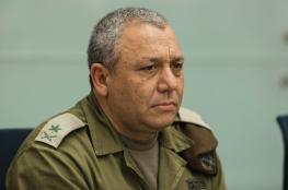 آيزنكوت: تهديدات حماس من جهة غزة على رأس أولوياتنا