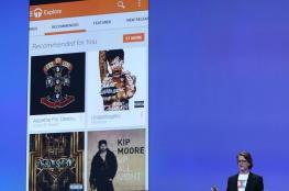 غوغل توفر خدمة الموسيقى مجانا لمدة أربعة أشهر