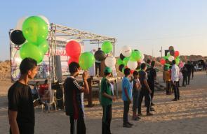 إطلاق بالونات تحمل اسم البلدات المحتلة شرق الوسطى