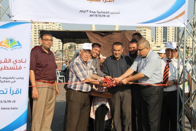 وزارة الثقافة تفتتح معرضاً للقراءة بميناء غزة