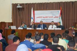 انطلاق فعاليات ملتقى الإدارة المكتبية الخامس في الكلية الجامعية
