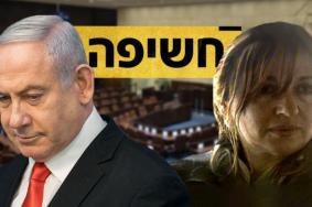 قرار بالحجر الصحي على نتنياهو لمدة أسبوع