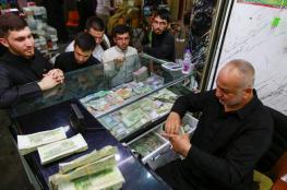 بعد تهديد ترامب بالعقوبات.. مكاتب الصرافة في العراق ترفع سعر الدولار