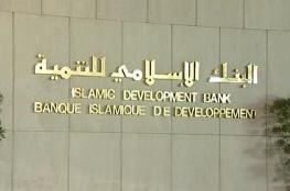 اشتية يعلن أسماء الحاصلات على منح الماجستير من البنك الإسلامي للتنمية