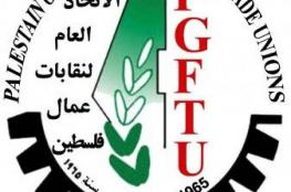 نقابة العمال تثمّن جهود وزارة العمل