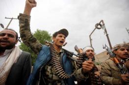 مقتل 23 مدنياً في غارة للتحالف على تعز
