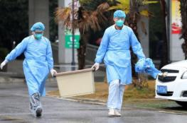 """تنويه مهم من """"الصحة""""برام الله بشأن فيروس كورونا (صورة)"""