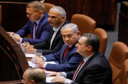 """""""الليكود"""" و""""كاحول لفان"""" يبحثان إمكانية إلغاء الانتخابات الإسرائيلية"""