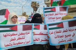 صحيفة عبرية: النفوذ القطري يتمدد في فلسطين والعالم بأسره