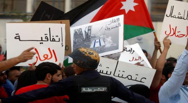 نائب أردني: حصلت على اتفاقية الغاز مع إسرائيل وسأخرجها للعلن