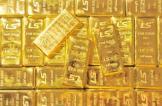 الذهب يرتفع بعد إلغاء قمة ترامب وكيم
