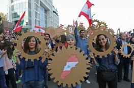 """اللبنانيون يتظاهرون بـ""""أحد التكليف"""" من أجل حكومة """"تكنوقراط"""""""
