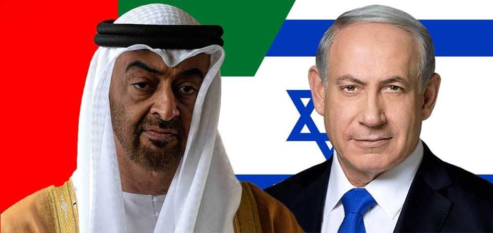 """Révélé plus d'aspects de la coopération entre """"Israël"""" et les EAU"""