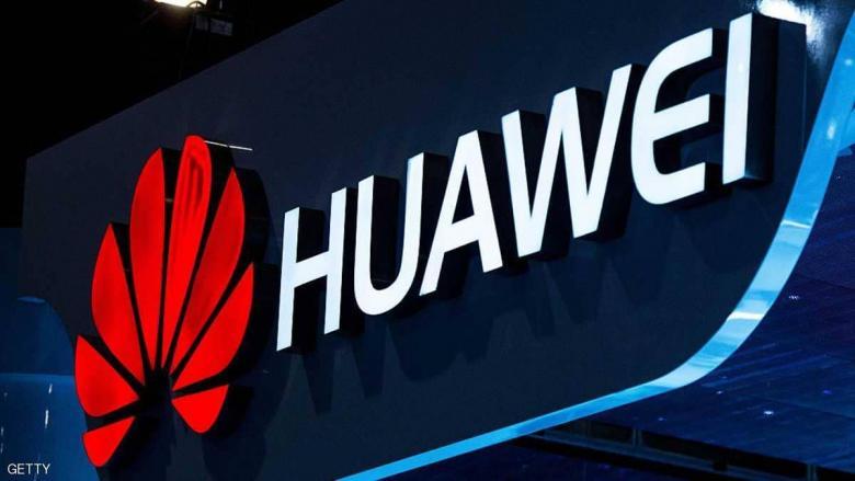 اعتقال المديرة المالية لشركة هواوي بكندا.. والصين تحتج