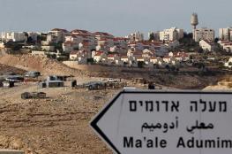 صحيفة تكشف: وثيقة لتوطين 2 مليون يهودي بالضفة