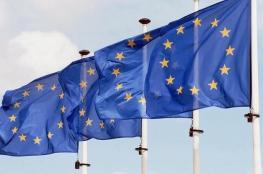 أكاديميون أوروبيون يناشدون بحظر بيع السلاح للاحتلال
