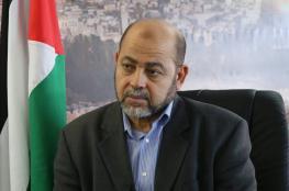 أبو مرزوق: سندرس دعوة المجلس الوطني حينما تصلنا