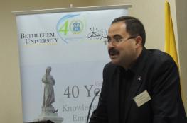 التربية تختتم مشروع نحو طفولة فلسطينية آمنة