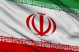 إدارة ترامب: إيران ملتزمة بالاتفاق النووي لكنها تنتهك روحه