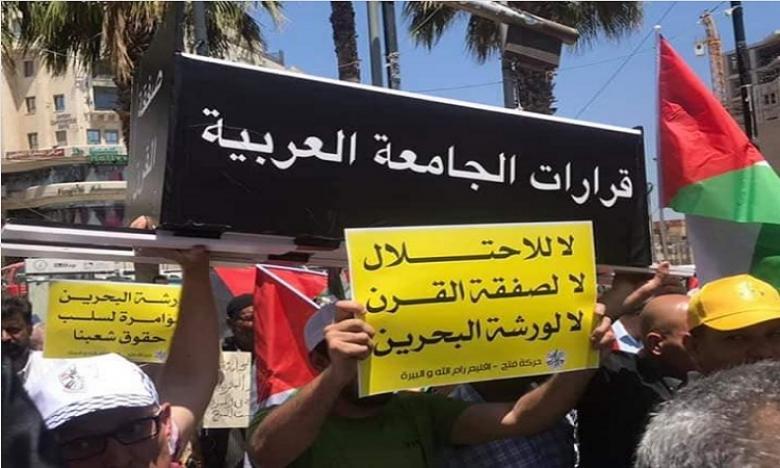 إضراب شامل بالضفة وغزة رفضا لورشة البحرين
